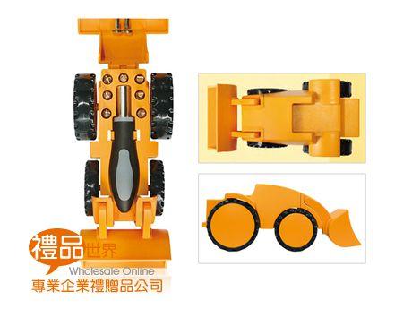 推土機造型工具組