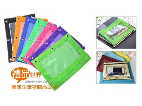 三孔透明文具袋