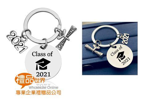 畢業卷軸造型鑰匙圈