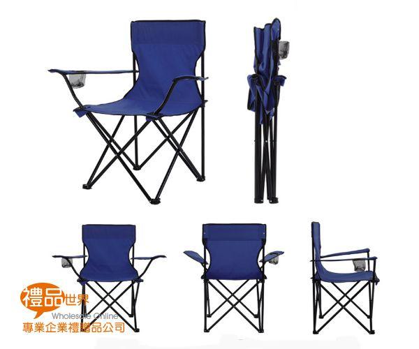 戶外扶手折疊椅