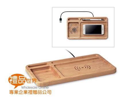 竹木無線充電收納盤