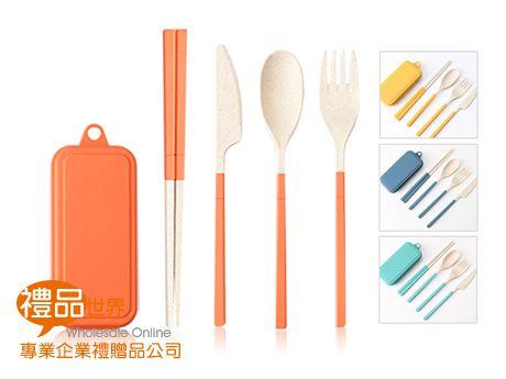 小麥組合式餐具4件組