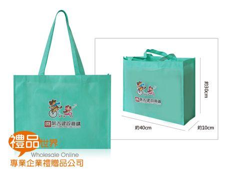 客製化不織布購物袋30x40x10cm
