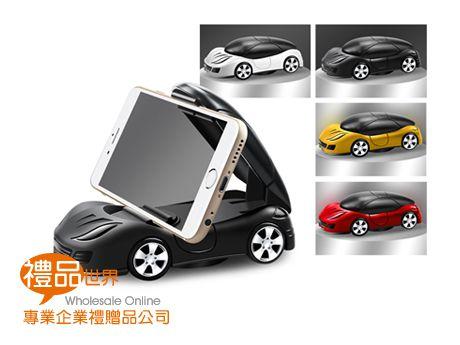 汽車造型手機架