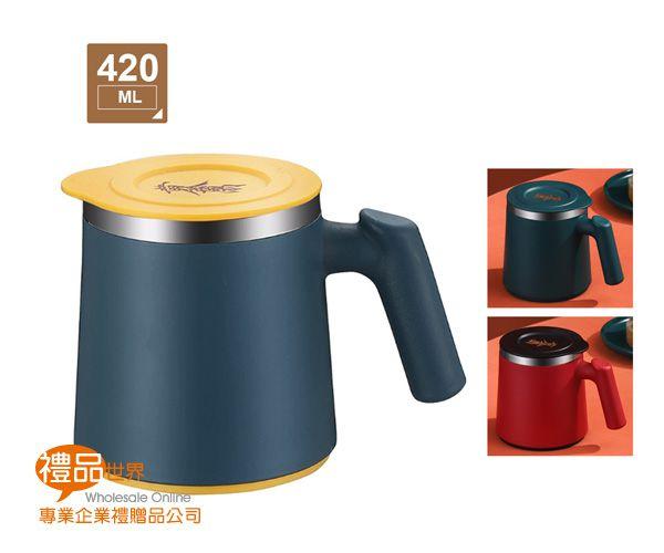 磨砂不鏽鋼辦公杯420ml