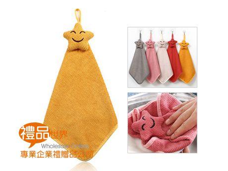 微笑星星擦手巾