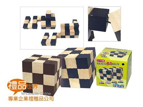 木質方塊益智組