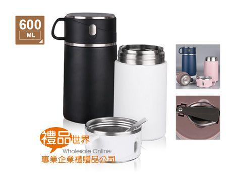 噴塑手提燜燒罐600ml