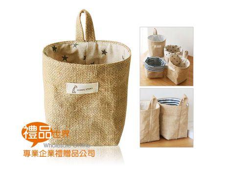 棉麻收納儲物袋