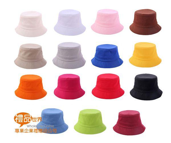 簡約純色漁夫帽(全棉)