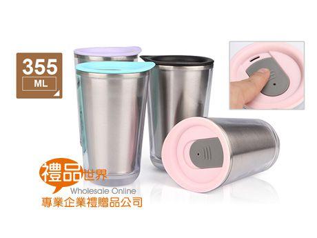 雙層不鏽鋼隔熱杯355ml