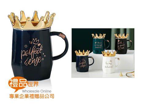 皇冠造型馬克杯400ml