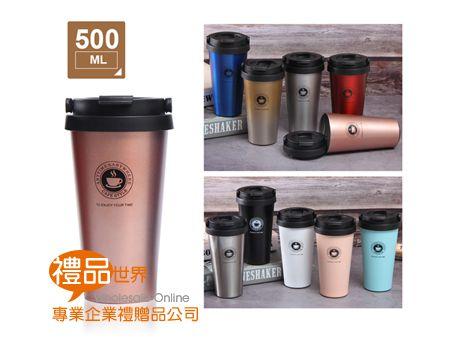 手提咖啡杯500ml