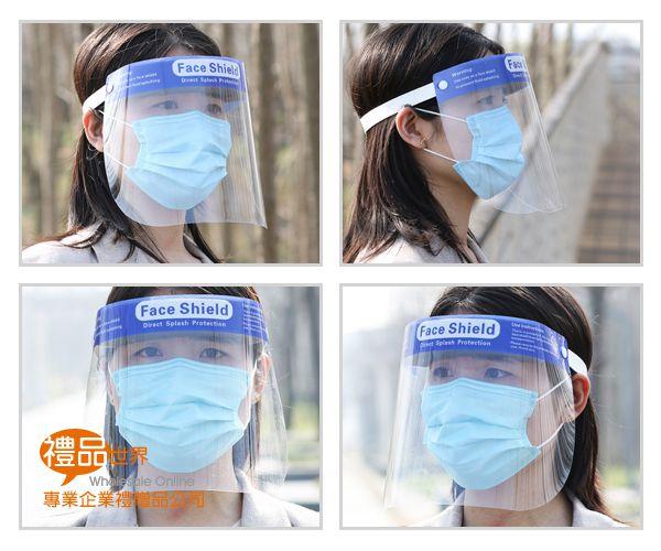 PET防護面罩