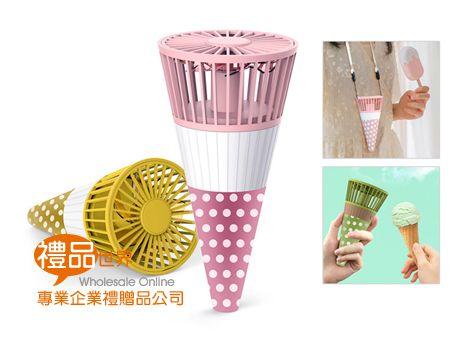 冰淇淋造型風扇