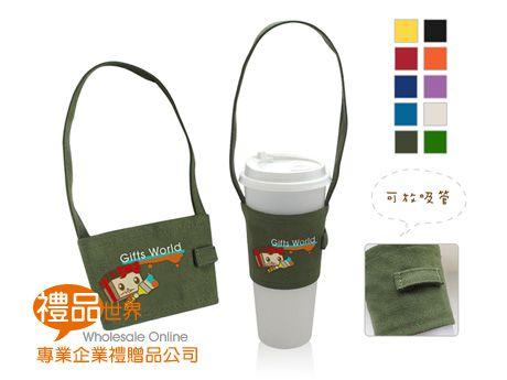 客製化飲料杯袋(含吸管套)
