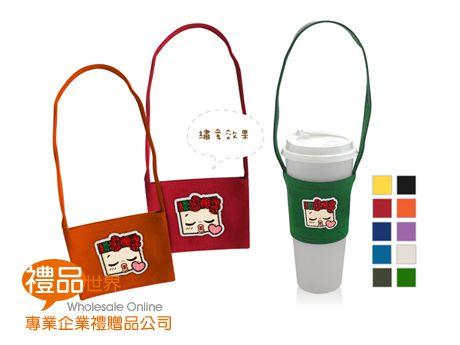 客製化電繡(章)帆布飲料杯袋