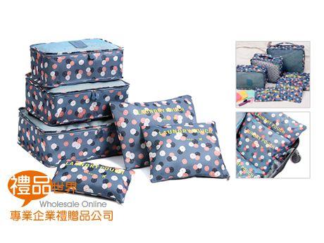 實用旅行收納包六件組