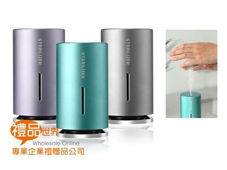 自動感應噴霧消毒機
