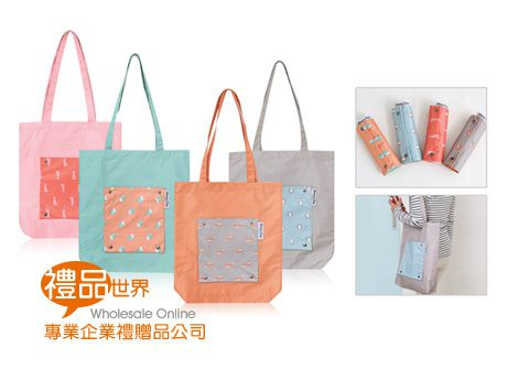 彩漾捲捲購物袋