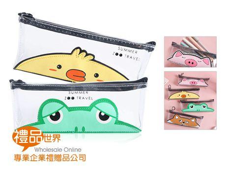 PVC動物造型筆袋