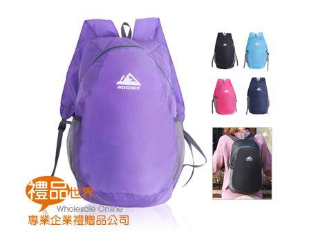 簡約素色折疊後背包