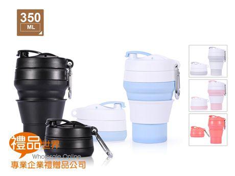 矽膠折疊扣環咖啡杯350ml