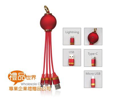 燈籠造型三合一發光充電線