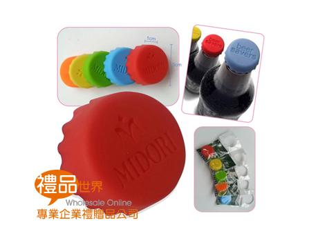 矽膠酒瓶蓋