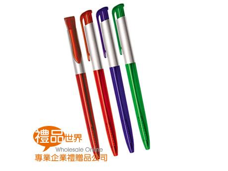 簡約果漾原子筆