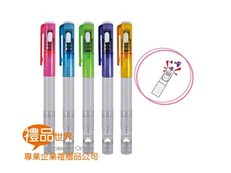 三合一多功能原子筆
