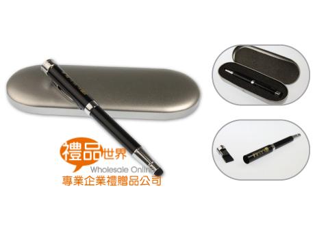 典雅金屬觸控USB原子筆