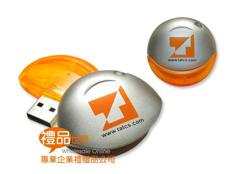 晶球造型隨身碟