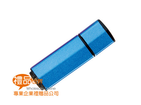 蔚藍隨身碟