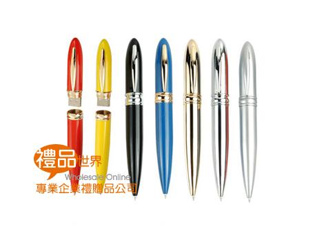 炫麗USB原子筆