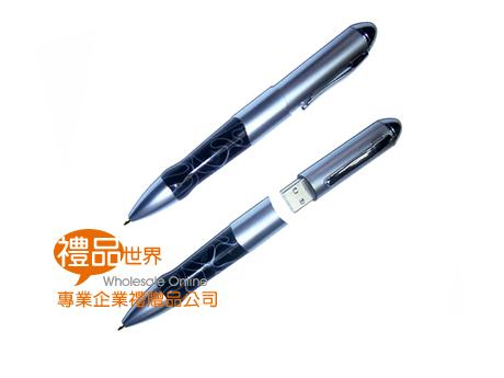 高貴USB原子筆