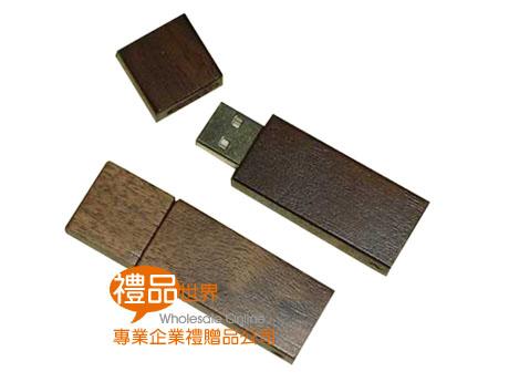 簡約木紋隨身碟