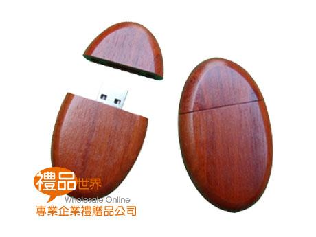圓形木紋隨身碟