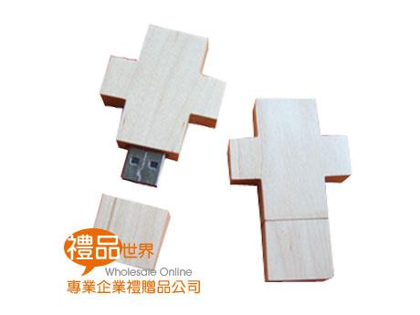 十字木質隨身碟