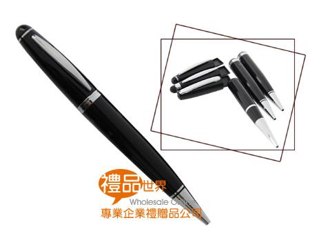 簡約USB原子筆