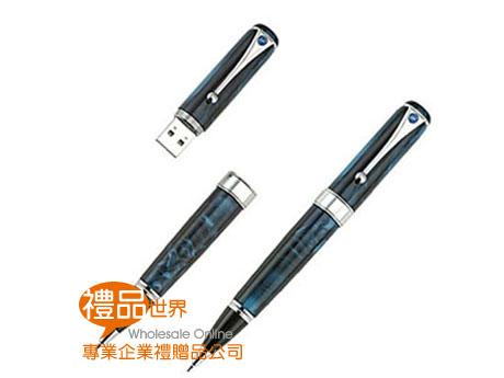 水波紋USB原子筆