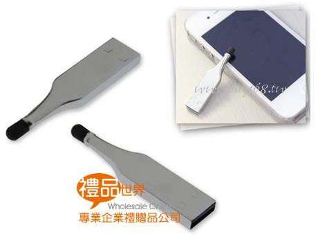 金屬觸控筆隨身碟