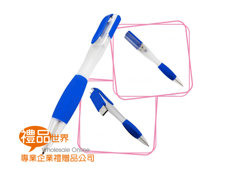 創意透明USB原子筆