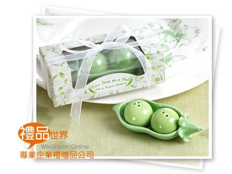 豌豆造型調味罐