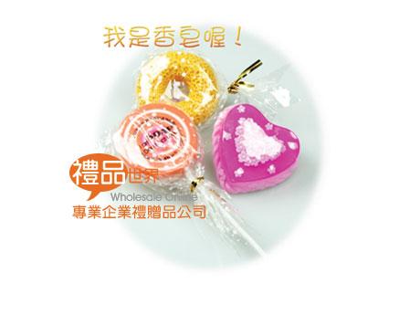 造型手工藝術香皂