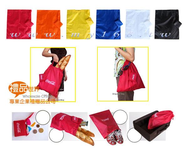多功能購物袋