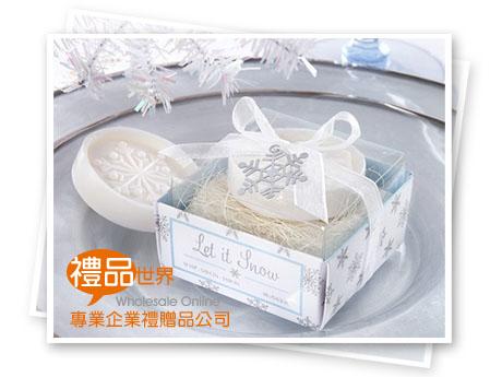 雪花造型香皂