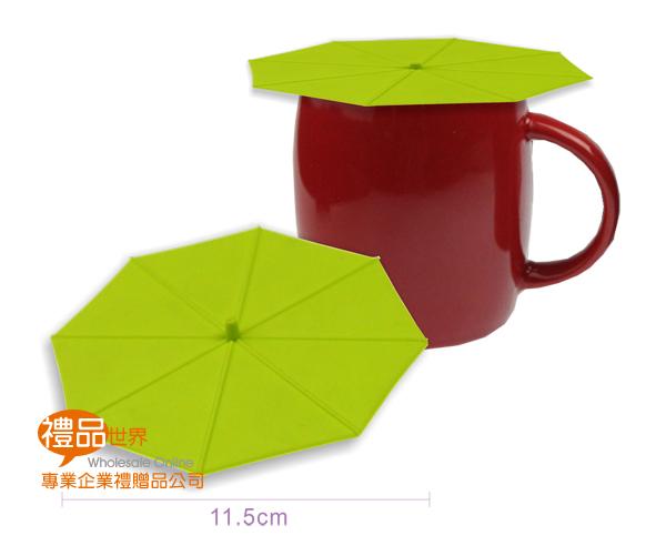 雨傘造型杯蓋