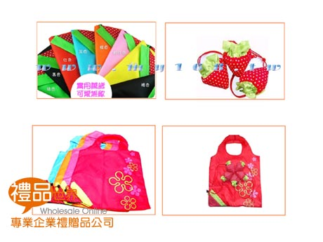 可愛草莓購物袋