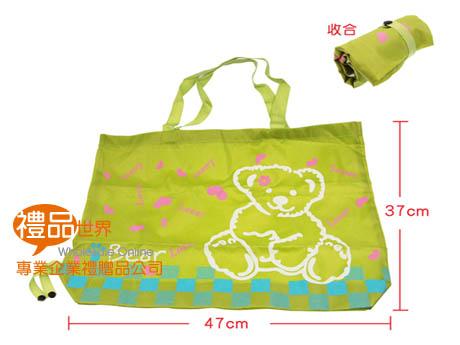 小熊輕巧折疊袋